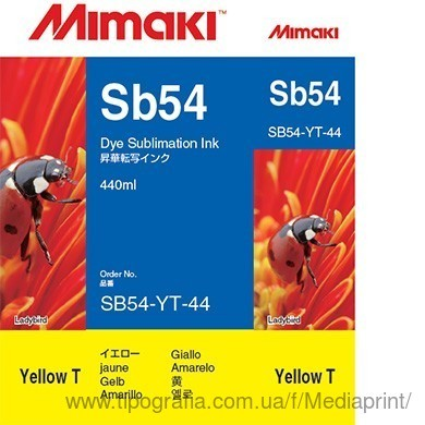 Компания Mimaki Engineering снижает цену на сублимационные чернила Sb54