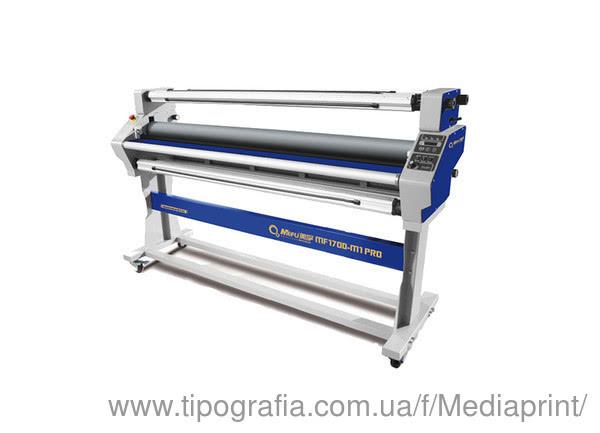 Поступил в продажу новый теплый широкоформатный ламинатор Mefu MF1700-M1 Pro с пневмоприжимом и функцией продольной резки