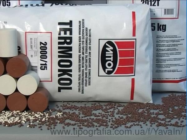 Термоклей для книжного производства Termokol ULTRA