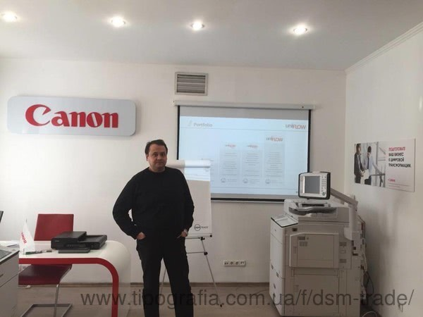 В демозале Canon Ukraine прошло обучение по программному продукту uniFLOW.