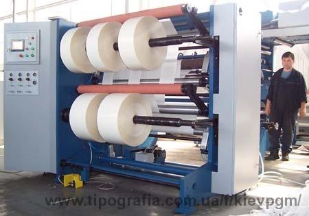 Инсталляция бобинорезальной машины 2ПР-1300 в Днепре