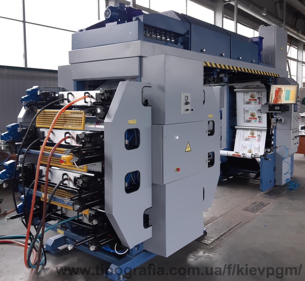 Киевполиграфмаш завершил инсталляцию новой флексопечатные машины