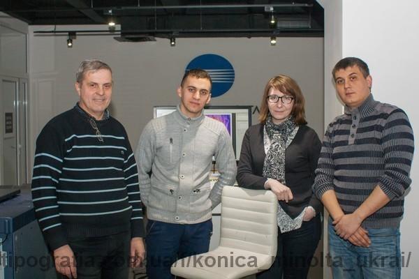 Konica Minolta Ukraine начинает обучение ключевых операторов техники в Киеве