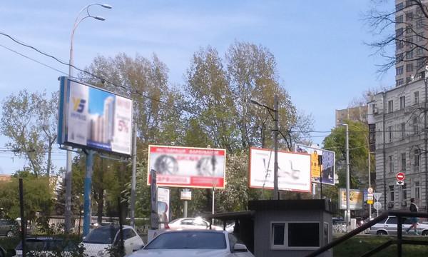 В Киеве наружной рекламы станет меньше на 75%