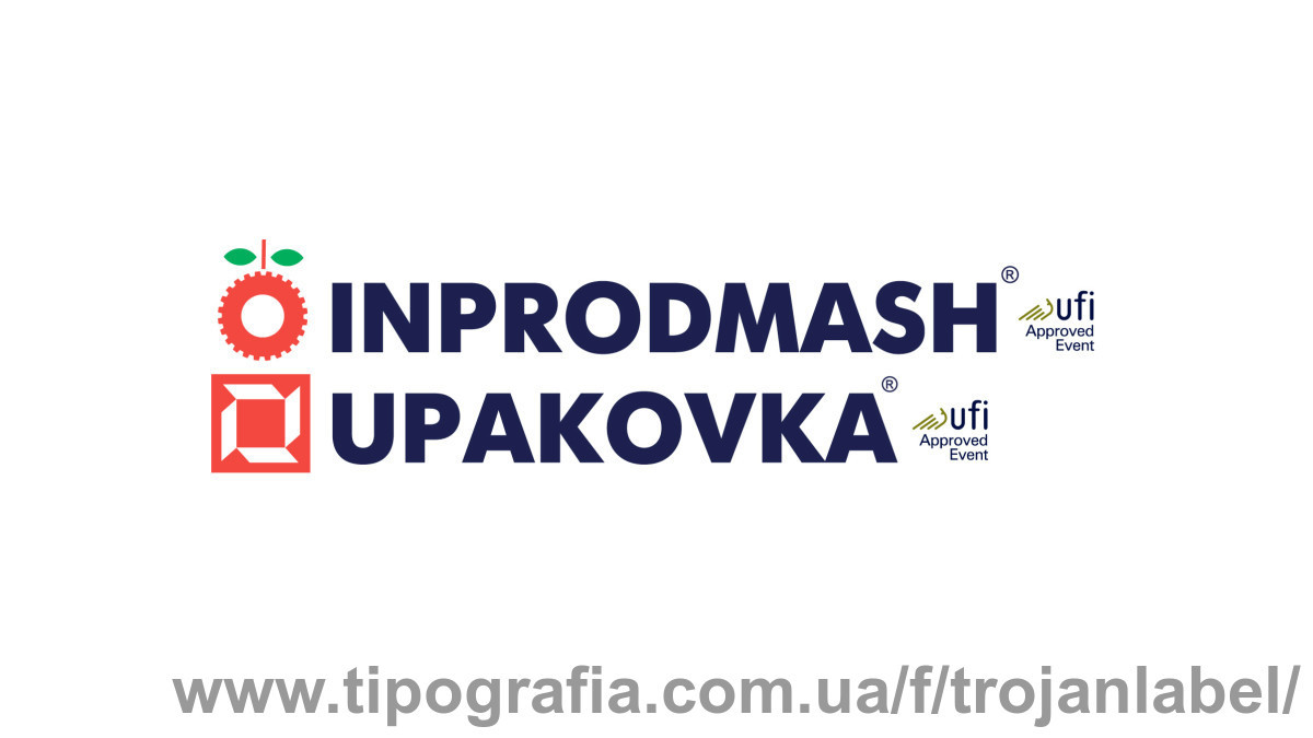 Доминанта приглашает на INPRODMASH & UPAKOVKA 2021