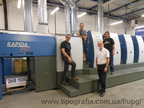 KBA Rapida 106 с технологией HR-UV открыла французам новый рынок