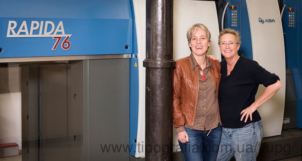 KBA Rapida 76, HR-UV и неугомонные полиграфисты из Амстердама