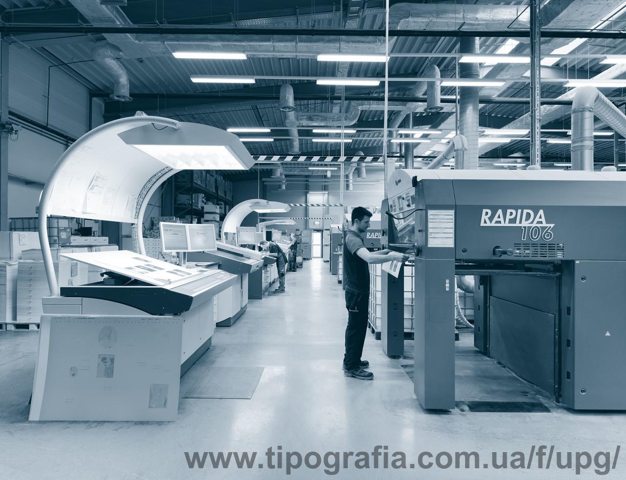 Druckerei Rindt идёт к успеху с перфектором Rapida 106-8