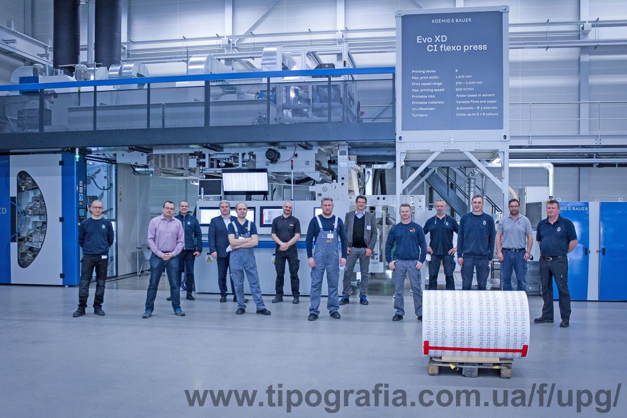 Perga GmbH инвестирует в широкорулонную флексомашину Evo XD 8