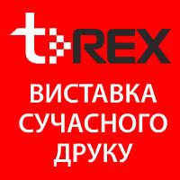 T-REX 2018
