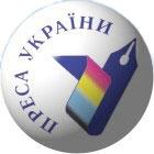 Пресса Украины