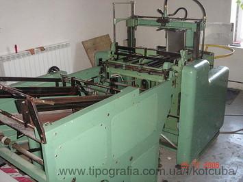 Оборудование для книжного производства, книжные машины, крышкоделка, блоковставка